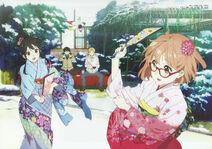 Kyoukai no Kanata 2