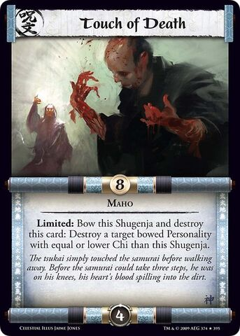 File:Touch of Death-card8.jpg