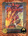 Way of the Phoenix (RPG).jpg