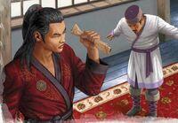 Daigotsu Susumu 1