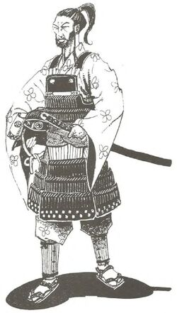 Otaku Medium Infantry