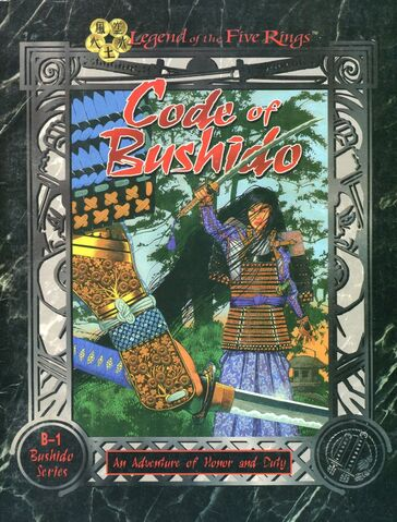 File:Code of Bushido (RPG).jpg