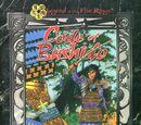Code of Bushido (RPG)