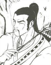 Tsuruchi 3