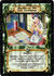 Master of the Tea Ceremony-card2