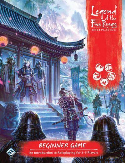 Beginner Game cover