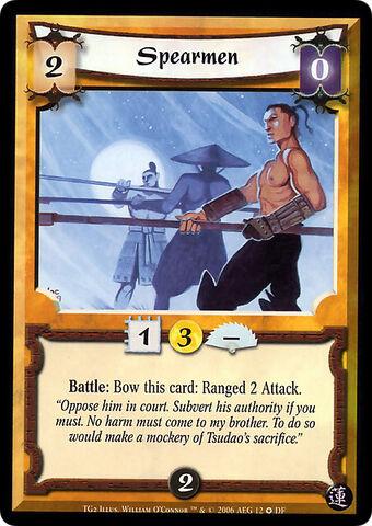 File:Spearmen-card21.jpg