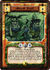 Marsh Troll-card
