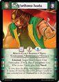Yoritomo Iwata Exp-card.jpg