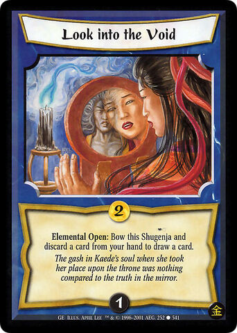 File:Look into the Void-card.jpg