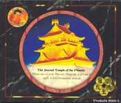 The Sacred Temple of the Phoenix-Diskwars
