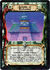 Temple of Bishamon-card