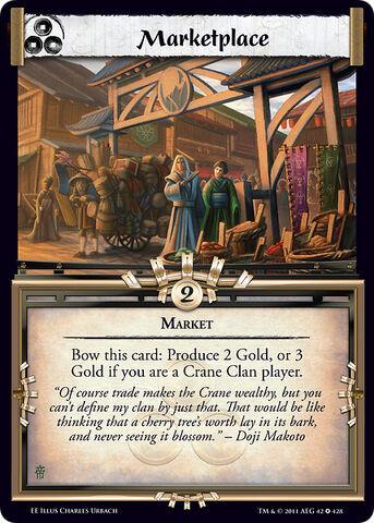 File:Marketplace-card14.jpg