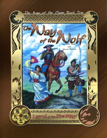 File:The Way of the Wolf.jpg