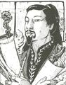 Asako Togama.jpg