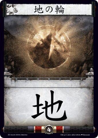 File:Ring of Earth-card23.jpg