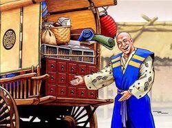 Merchant's Wagon