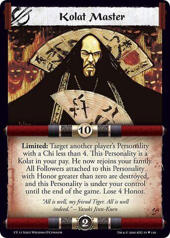 File:Kolat Master-card7.jpg