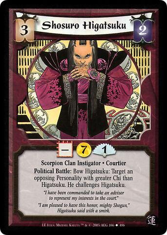 File:Shosuro Higatsuku-card3.jpg