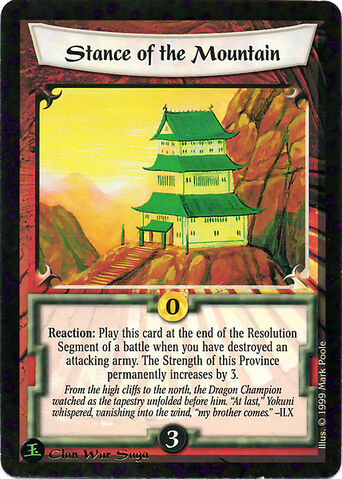 File:Stance of the Mountain-card2.jpg