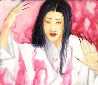 Dark Daughter of Fu Leng
