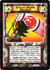 Toturi's Battle Standard-card