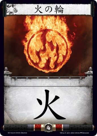 File:Ring of Fire-card18.jpg
