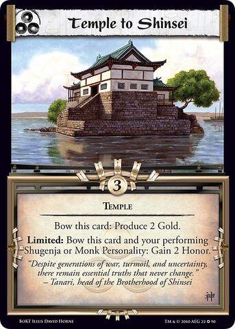 File:Temple to Shinsei-card6.jpg