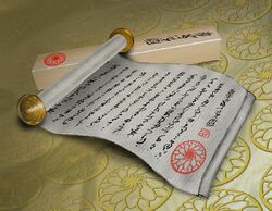 Imperial Charter