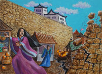 Earthquake at Otosan Uchi