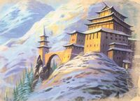 Yobanjin fortress