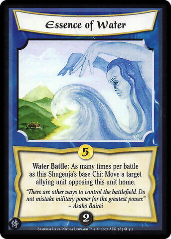 File:Essence of Water-card2.jpg