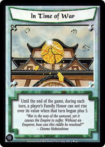 File:In Time of War-card6.jpg