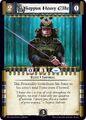Seppun Heavy Elite-card.jpg