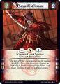 Bayushi Eisaku-card2.jpg