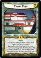 Tsuma Dojo-card3.jpg