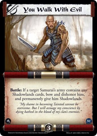 File:You Walk With Evil-card3.jpg