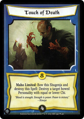 File:Touch of Death-card7.jpg