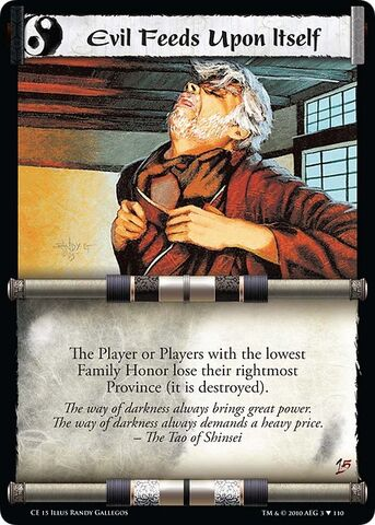File:Evil Feeds Upon Itself-card7.jpg