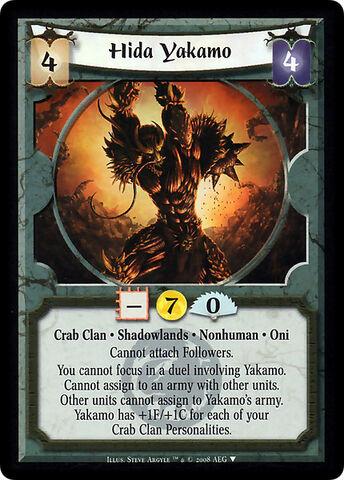 File:Hida Yakamo (Oni)-card5.jpg