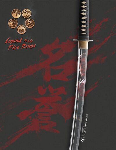 Fourth Edition Core Book