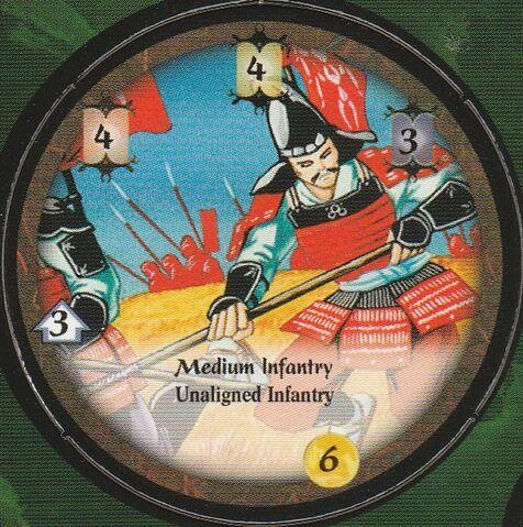 File:Medium Infantry-Diskwars.jpg