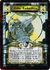 Hida Tadashiro-card