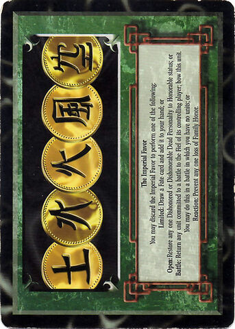 File:The Imperial Favor-card.jpg