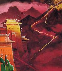 Iron Mountain 2