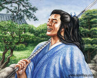Daidoji Hachi