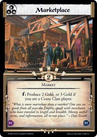 File:Marketplace-card16.jpg