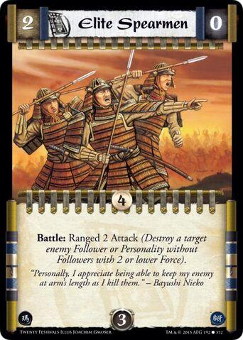 File:Elite Spearmen-card7.jpg