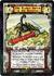 The Broken Sword of the Scorpion-card