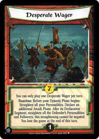 File:Desperate Wager-card5.jpg
